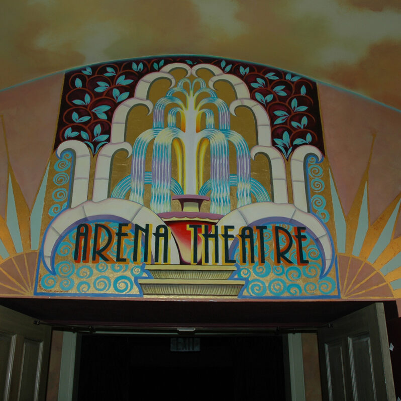 Arena Theater Foyer